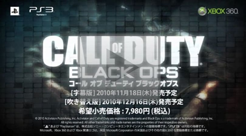 Black Ops meets J-pop in Japanese commercial