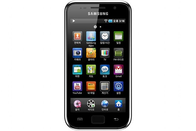 Samsung's phone division now also in charge of PMPs, Galaxy Player coming in Q2 2011