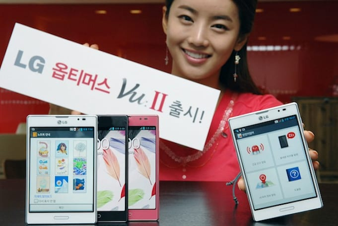 LG Optimus Vu II specs officially unveiled: new CPU, IR, stylus and 'One Key' accessory