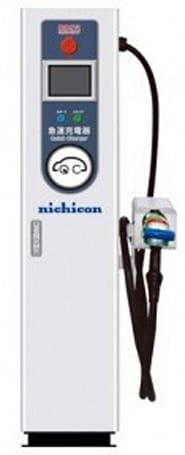 Nichicon lays claim to the world's smallest EV chargers with NGQ-202, NGQ-203 models