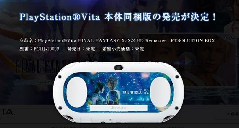 Final Fantasy X, X-2 HD remasters to be bundled with special edition Vita