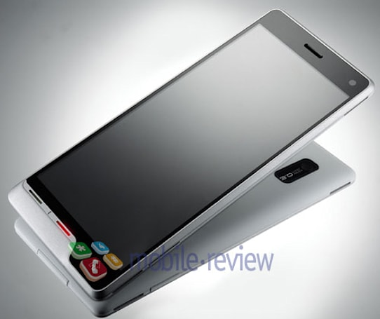 Qisda's ultra high-res QCM-330 smartphone and more surface ahead of iF awards