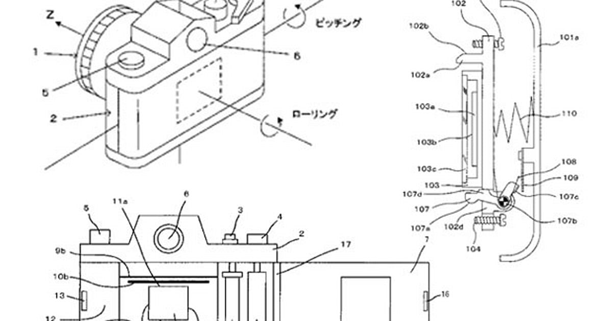 nikon patents digital sensor back for old