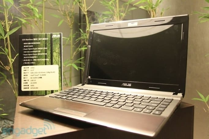 ASUS Bamboo Collection laptops: now with Taiwanese pricing, more bamboo (update)