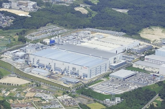 Split second power outage may lead to drop in Toshiba chip shipments