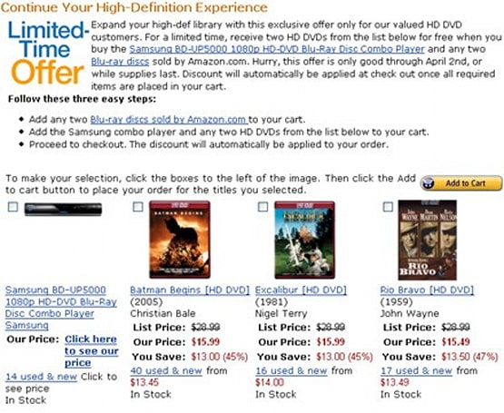 Amazon offers two free HD DVDs when you buy... a BD-UP5000?