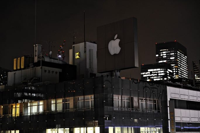 Apple announces dividend and share repurchase program for 2012, expects to spend $45 billion over three years