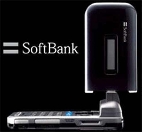 Softbank moving towards common mobile OS