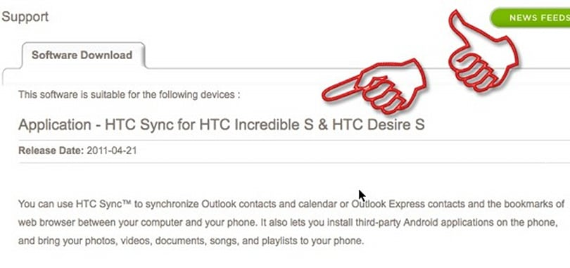 HTC bumps Sync software to 3.0.5517, adds support for Incredible S and Desire S