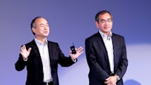 SoftBank and Honda team up for cars that can read emotions