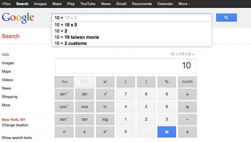 Google search nerds out, adds full-button scientific calculator