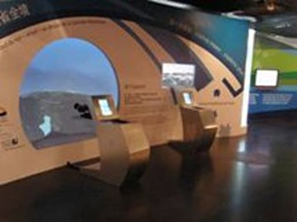 GestureTek and Xpletive showcase 3D interactive exhibit