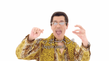 Pen Pineapple Apple Pen: Der Spätsommer-Buzz könnte aus Japan kommen