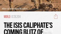 The Daily Beast website now offers a clever iOS app (Updated)