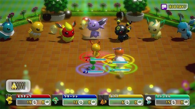 Pokemon Rumble U review: Toy fair to middling