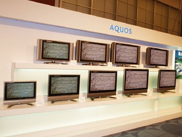 Sharp unveils a slew of new AQUOS gear