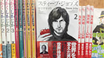 Steve Jobs is a Japanese manga star