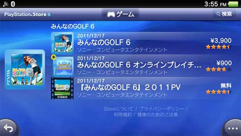 Hot Shots Golf: World Invitational requires 'play ticket' to tee off online [update]