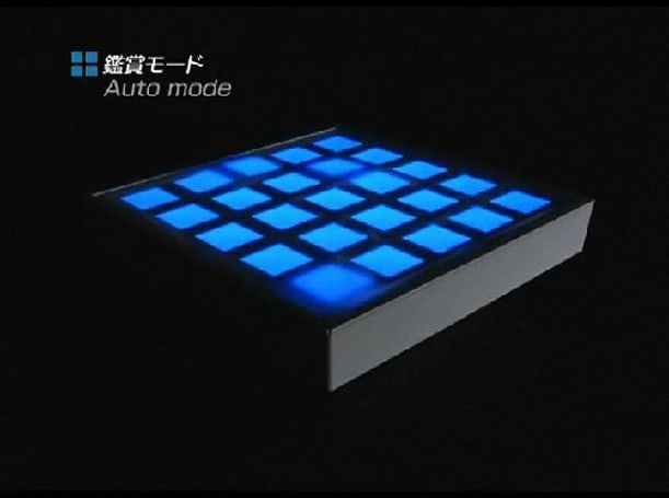 Bandai's Project A.i.R. is a $525 blue grid that blows up
