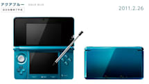 Nintendo prepares to kill off Aqua Blue 3DS, dump it in a watery grave