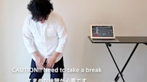 Gutenacht-Video: Sound-Controller im Schritt