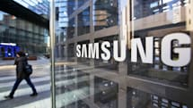 Samsung to change donation policies amid bribery scandal