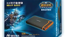World of Warcraft hard drive by Transcend
