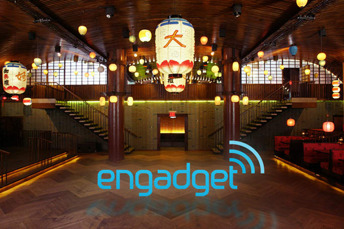 Engadget reader meetup / holiday party in NYC, December 19th!