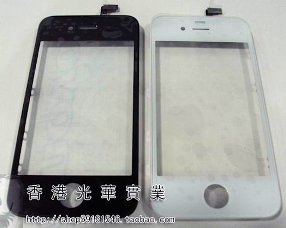 White front plate looks all set and ready for next-gen iPhone, or not