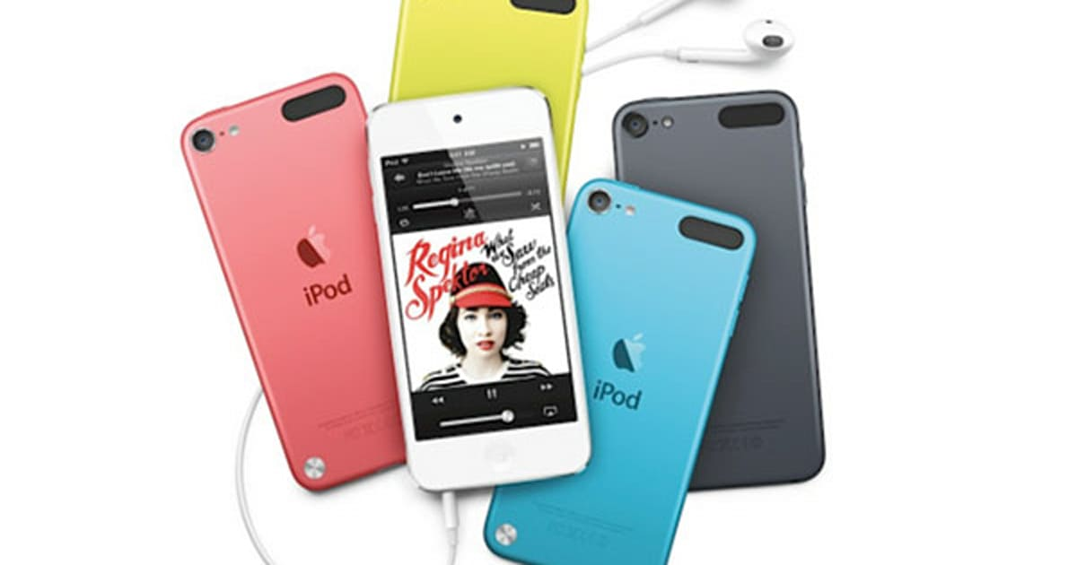 Apple announces fifth-generation iPod touch: 4-inch screen ...