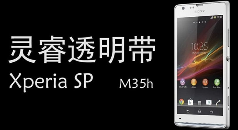 Sony Xperia SP render possibly spied, puts the Xperia Z design in a smaller package