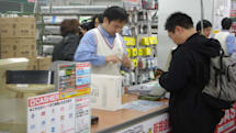 Japanese Wii enjoys painless birth; stores across Japan sell out