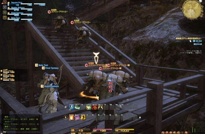 Checking out the 44th Final Fantasy XIV producer's letter