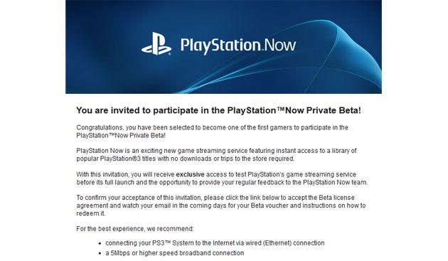 ソニー playstation now ベータテストへの招待を開始 5mbps以上の有線