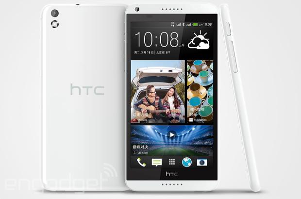 HTC 证实新渴望 8 系存在,将主打拍照功能