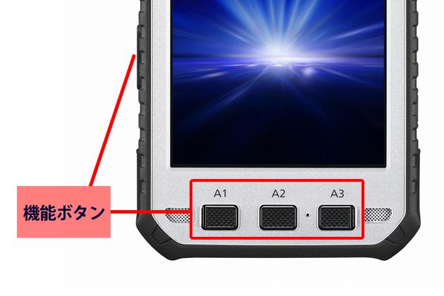 パナソニック製5インチ頑丈(タフ)タブレットTOUGHPAD FZ-X1レビュー
