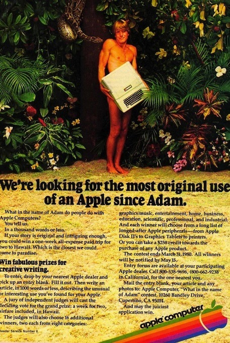 Apple ii ad 1979