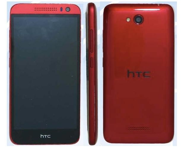 HTC D616w 現身大陸工信部:5 吋 720p 八核心雙卡機