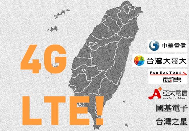 台灣 LTE 近期資訊整理:新進業者結盟與多元資費成趨勢,但吃到飽或成為口號