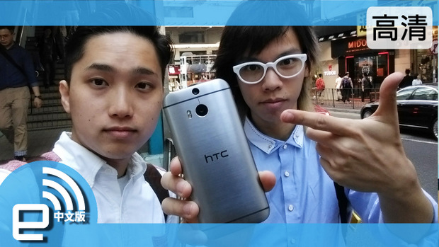 Engadget 中文版 Podcast 044 - HTC One(M8) / 香港(视频)