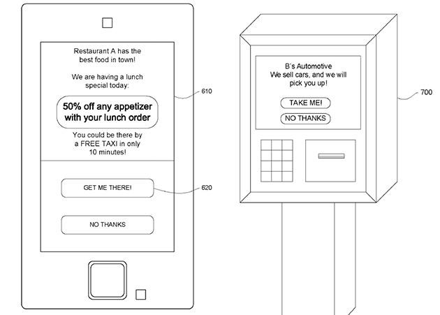 Google 專利開拓全新促銷模式:去廣告主的店就幫你省交通費