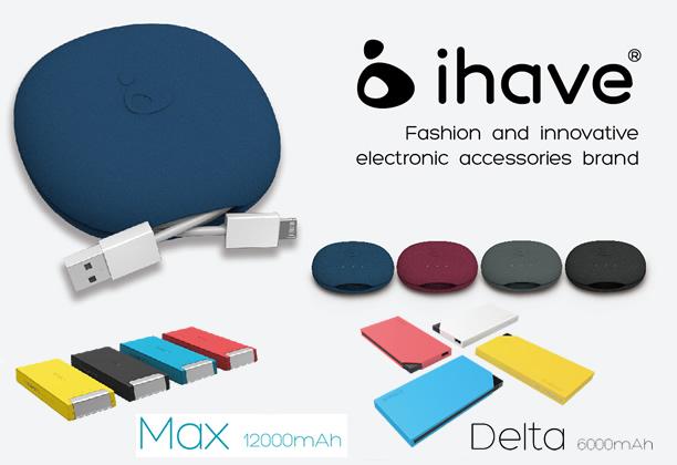 iHave 将在 CES 上发布 Mo 移动电源,走简约路线