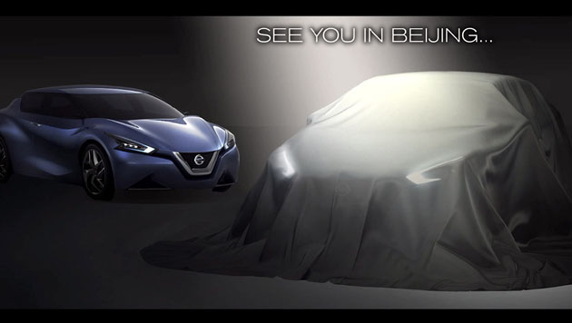 HONG KONG - Nissan is ready to shake up the 13th Beijing International Automotive Exhibition (Auto China 2014).