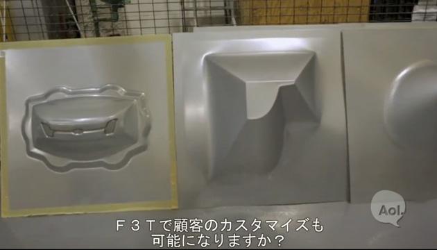 【字幕付きビデオ】ボタン1つでカスタムパーツができる!? フォードの最新技術を探る