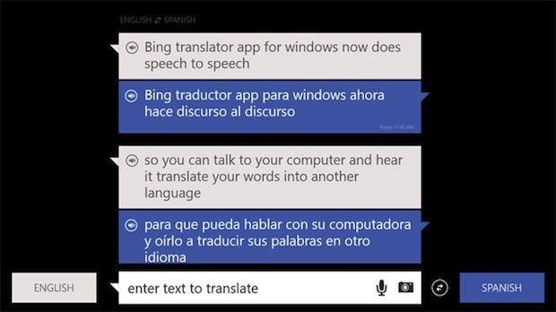 Windows 8 版 Bing 加入語音直譯功能