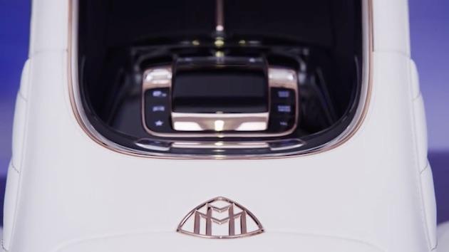 【ビデオ】メルセデス・マイバッハ、北京モーターショーで発表予定の新型コンセプトカーをチラ見せ