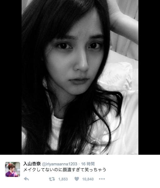 指原莉乃も絶賛!AKB48・入山杏奈の美しすぎる「すっぴん」ショットに ...