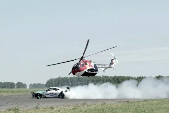 Drift car vs aerobatic helicopter
