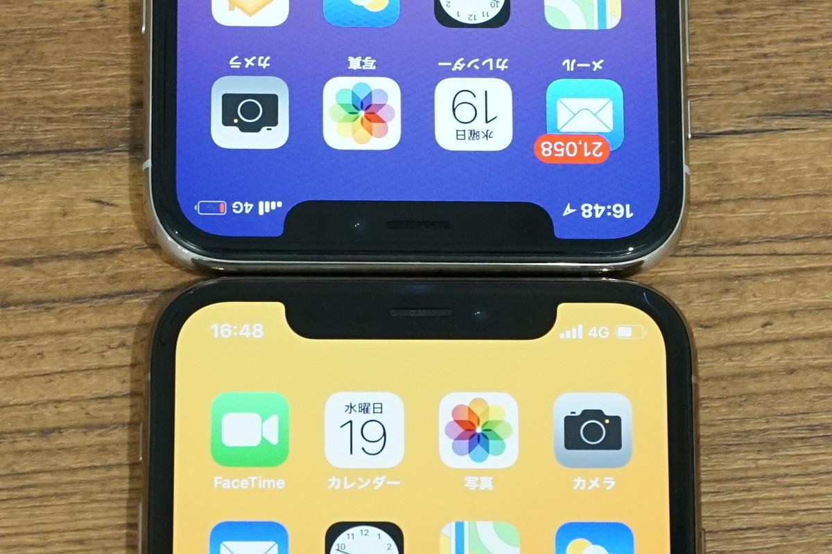 上からiPhone X、下はiPhone Xs
