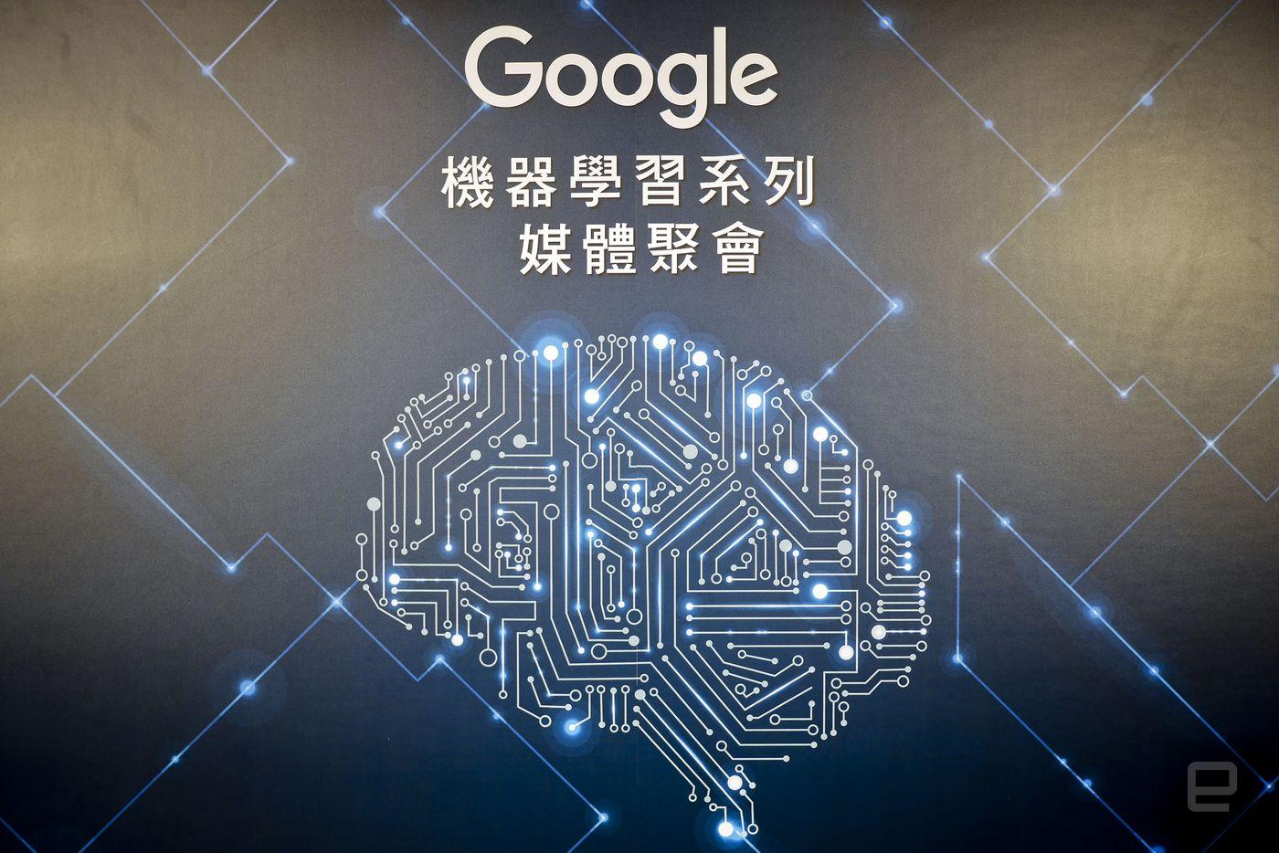 一起看看 Google 翻譯是如何透過機器學習變得更為強大